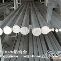 7075小规格铝棒、直径6mm7075铝棒