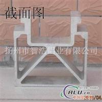 工业铝型材 异型材 龙门式数控水刀切割机横梁铝型材(现货)958元米