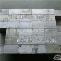 5056进口铝板5056厂家