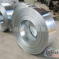 5056电缆铝带.精密铝带价格