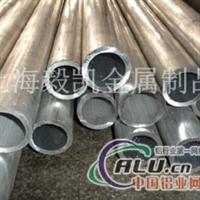 2024合金铝板(铝棒)批发价格