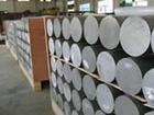 1060保温铝板、厚度0.2mm0.5mm