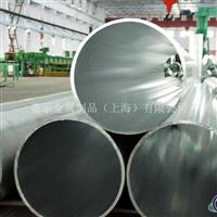5005氧化铝板 5005铝管供应商