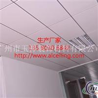600*1200铝扣板-铝天花厂家