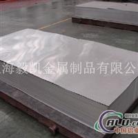 3003花纹铝板
