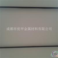 四川铝型材电视边框铝型材氧化