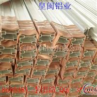 铝型材开模定做异型材加工