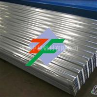 廠家直銷瓦楞鋁板  彩涂鋁瓦  鋁瓦