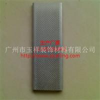 C100条扣铝天花-喷粉铝扣板