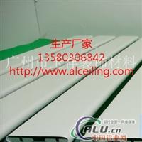 C75条扣铝天花-喷粉铝扣板