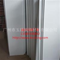300*1200铝扣板-铝天花厂家