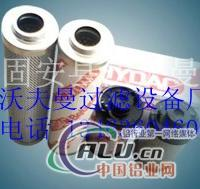 0660R003BN/HC贺德克液压油滤芯