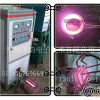 Z供:45号钢高频淬火_齿轮轴淬火设备(淬火方式多样化)