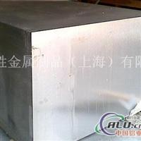 超厚铝板6061昀胜现货供应