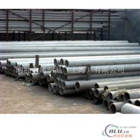 7A04铝管厂家提供合金成分表