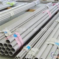 7A04高硬度铝管 7A04铝管咨询