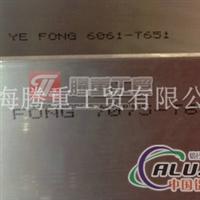 台湾6061T651铝板