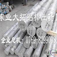 3003H14铝板 3003H14铝带