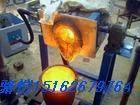 中频电源坩埚熔炼炉铝水铝棒金属