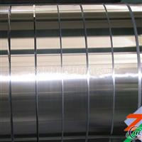 1060O态铝带铝带的销售价格
