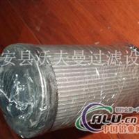 E0114B2H03威格士液压油滤芯