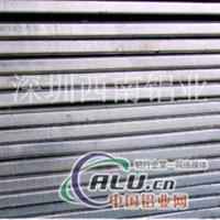 供应7075环保铝合金带,6061铝排