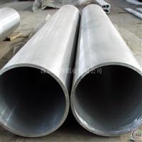 供应6063铝合金管、无缝铝管