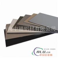 单面双涂聚酯彩色铝板的价格