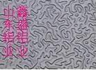 桔皮花纹防滑铝板 铝卷