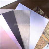 外墻裝飾用彩涂鋁板灰色彩涂板
