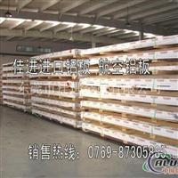 YH75铝板超声波塑焊模具