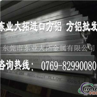 7075铝合金板材现货 氧化铝排