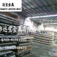 7075供应 7075高强度铝板