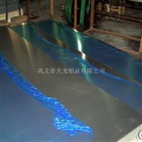 廠家直銷空調鋁箔藍色親水箔