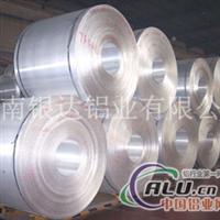 供应种种型号规格铝箔