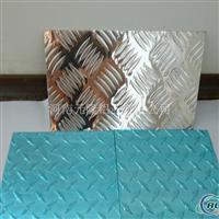 热轧花纹铝卷