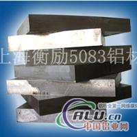 LY16铝合金板(批发之中)