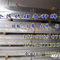 铝管力学性能 无缝铝管7075