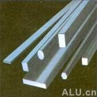 7005氧化铝排.合金铝板