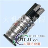 铝合金电缆/YJHLV8(AC90)