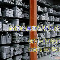 进口超硬铝板7075厂家直销