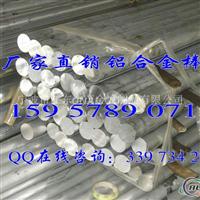 进口铝板 进口铝棒 进口铝管厂家