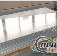 合金铝板 花纹铝板 冲孔铝板