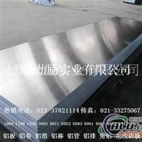 1060铝板 低价出售