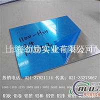 1100铝卷 1100铝箔 1100铝带