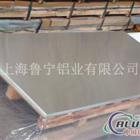 3003合金铝板较低价格