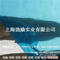 5052-O铝板