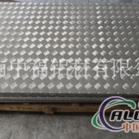 五条筋铝板筋高中福铝板指导价