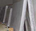 2001铝合金板(批发之中)