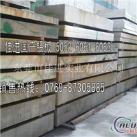 7075防滑铝板